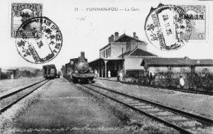 trainpostcard